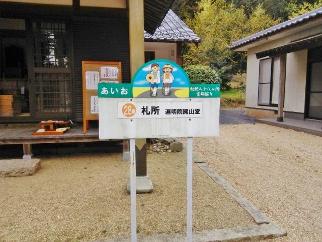 f:id:seiwa_yamaguchi:20170329135703j:plain