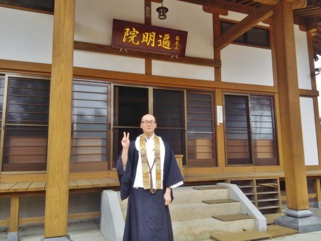 f:id:seiwa_yamaguchi:20170329152653j:plain