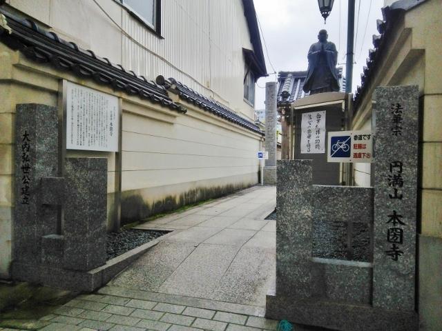 f:id:seiwa_yamaguchi:20170409115652j:plain