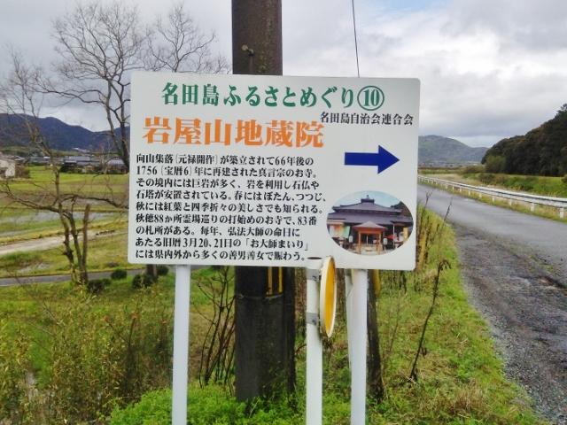 f:id:seiwa_yamaguchi:20170419194747j:plain