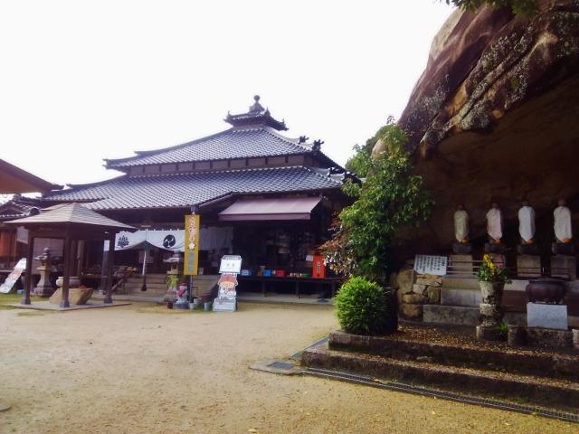 f:id:seiwa_yamaguchi:20170419195931j:plain