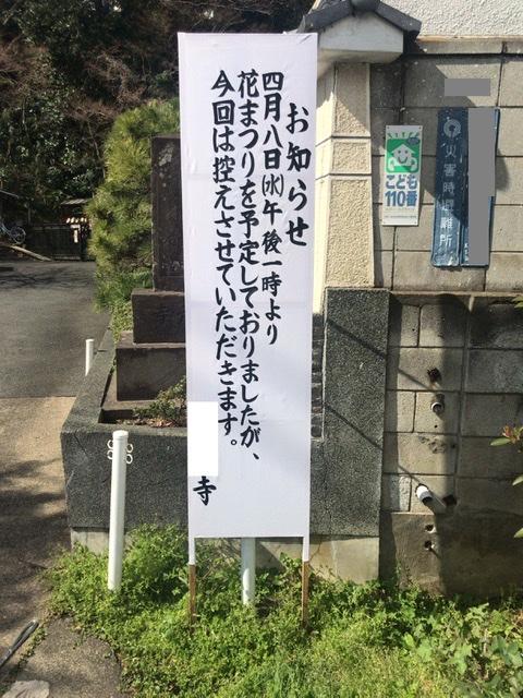 f:id:seiwasougisha:20200317113504j:plain