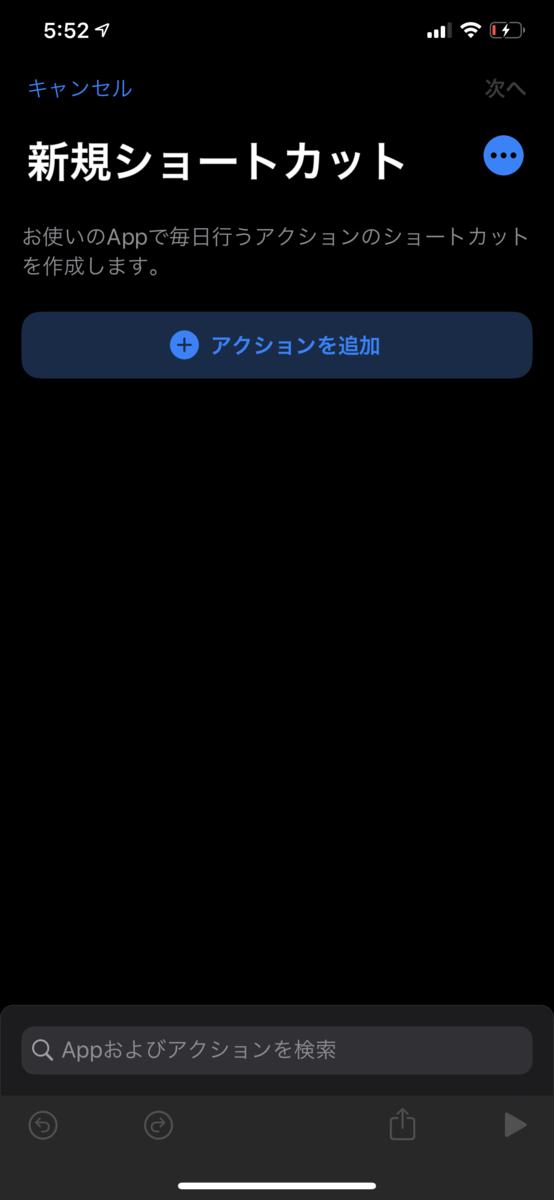 f:id:seiya1999:20200106062219p:plain