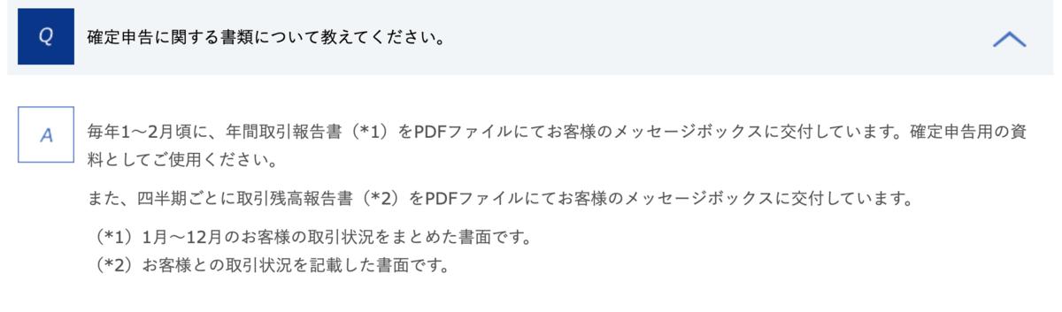 f:id:seiya1999:20200109033822p:plain