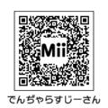 MiiでんじーQRコード
