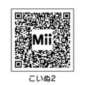 Mii子犬2QRコード