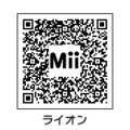 MiiライオンQRコード