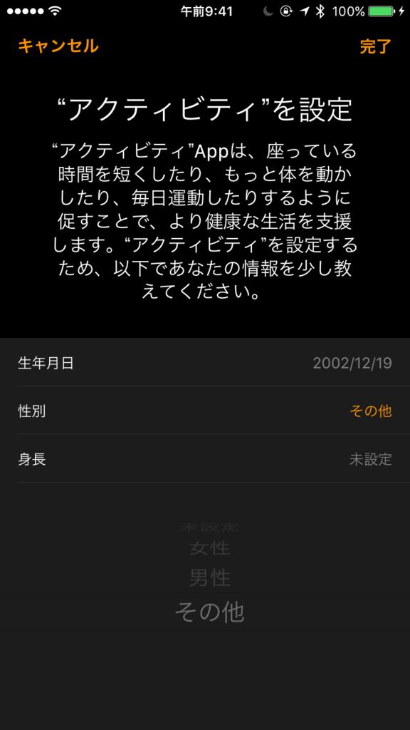f:id:seiyablog:20170402162725p:plain