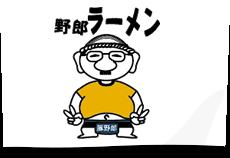 f:id:seiyablog:20170406203421p:plain