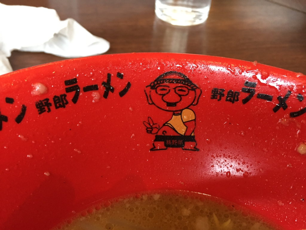 f:id:seiyablog:20170406212007j:plain