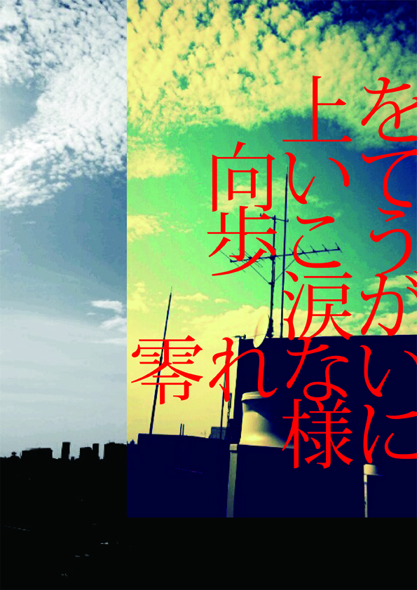 f:id:seiyokuki:20170625123027j:plain