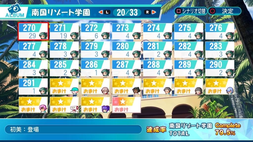 f:id:seiyou_ac:20180515232257j:plain