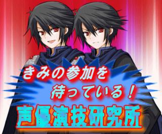 f:id:seiyukenkyujo:20190801180203p:plain