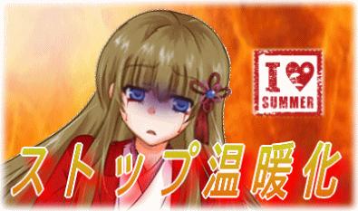 f:id:seiyukenkyujo:20190804185002p:plain