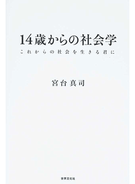f:id:seiyukenkyujo:20190807014115p:plain