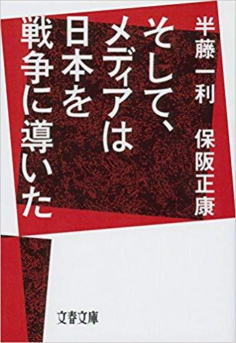 f:id:seiyukenkyujo:20190808152851j:plain