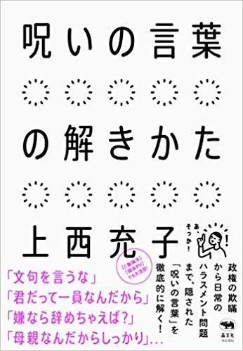 f:id:seiyukenkyujo:20190821015854j:plain