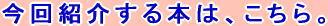 f:id:seiyukenkyujo:20190826162153j:plain