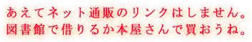 f:id:seiyukenkyujo:20190826162247p:plain