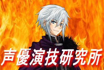 f:id:seiyukenkyujo:20190913100910p:plain