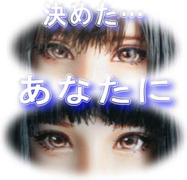 f:id:seiyukenkyujo:20190913101010p:plain