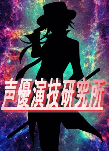 f:id:seiyukenkyujo:20190913101019p:plain
