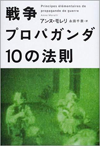 f:id:seiyukenkyujo:20200120200431j:plain