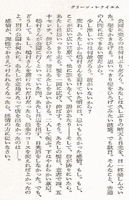 f:id:seiyukenkyujo:20200526200122p:plain