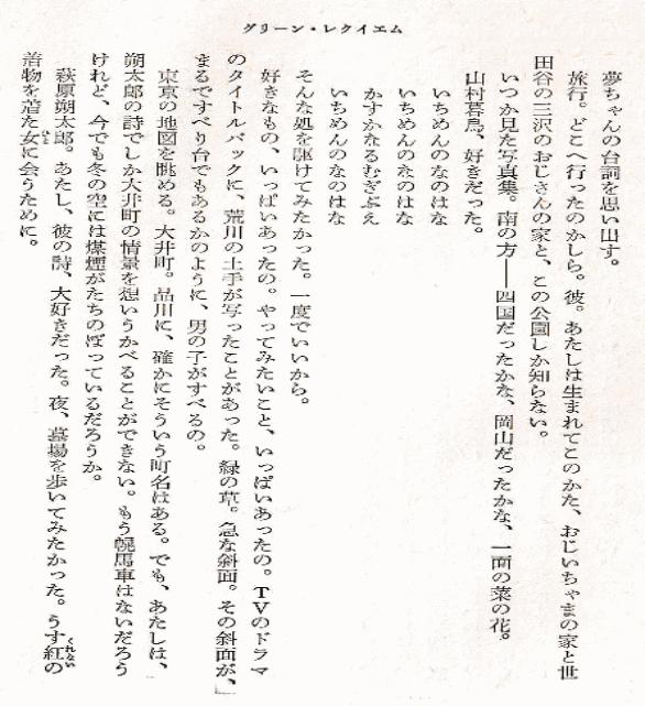 f:id:seiyukenkyujo:20200526200156p:plain