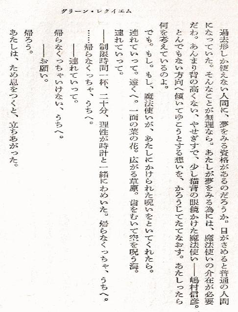 f:id:seiyukenkyujo:20200526200258p:plain