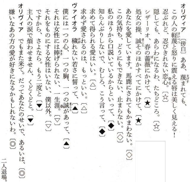 f:id:seiyukenkyujo:20200601140204j:plain