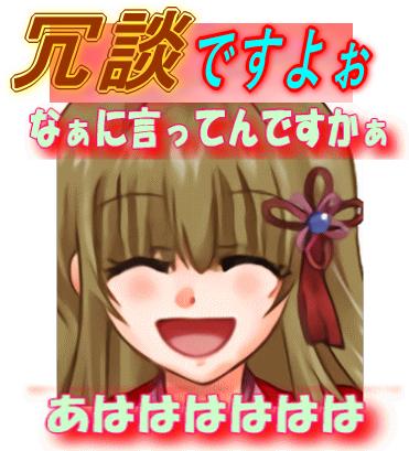 f:id:seiyukenkyujo:20200630032407p:plain