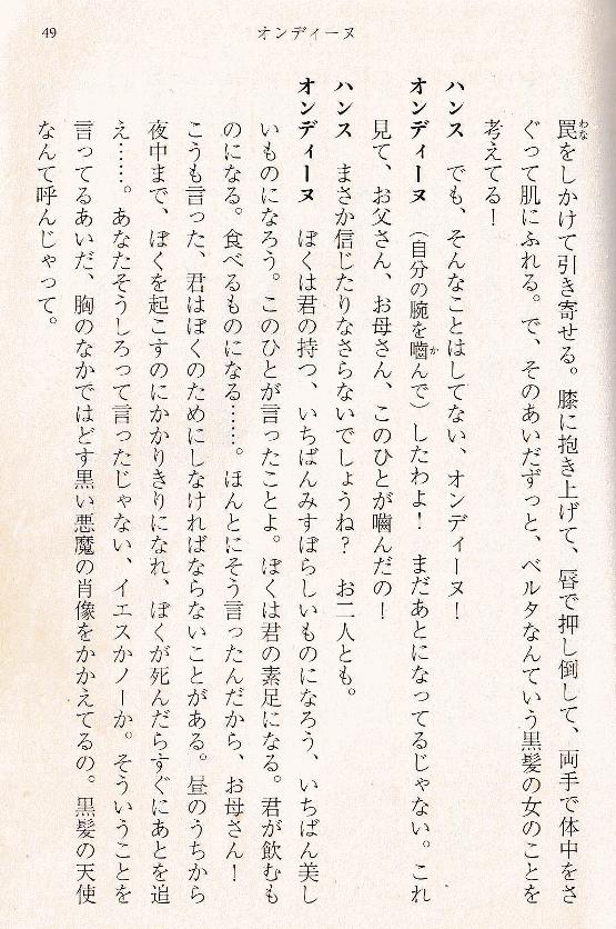 f:id:seiyukenkyujo:20200818074444p:plain