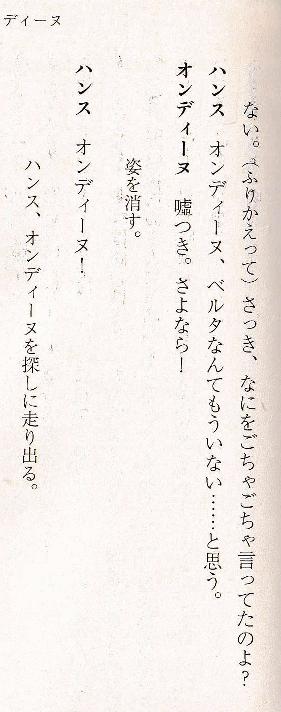 f:id:seiyukenkyujo:20200818074522p:plain