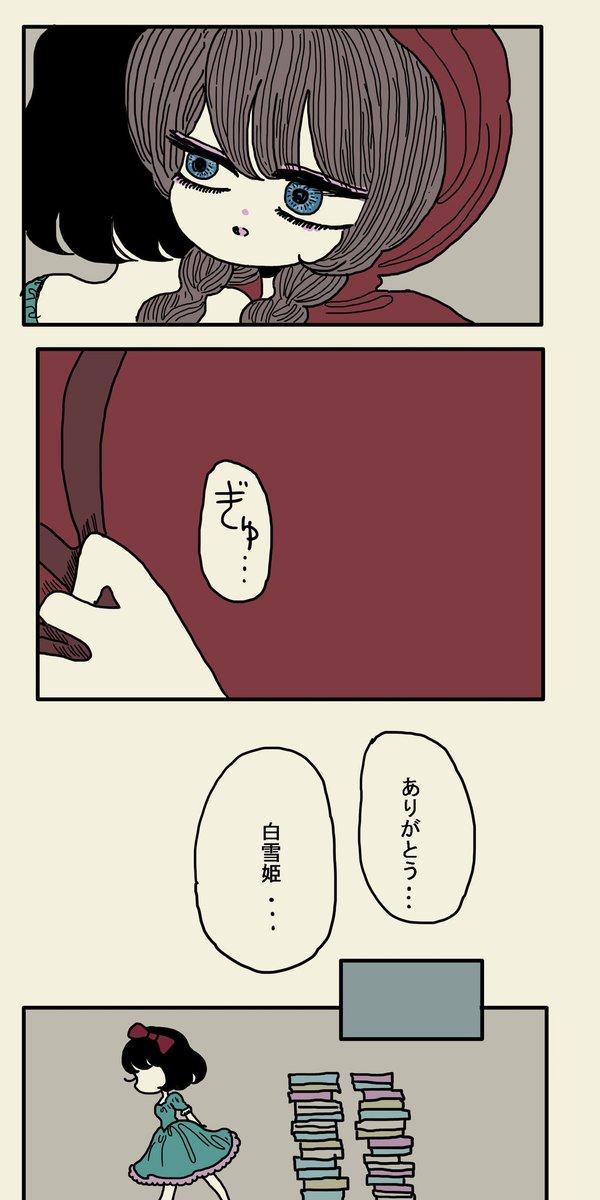 f:id:seiyukenkyujo:20201124040227j:plain
