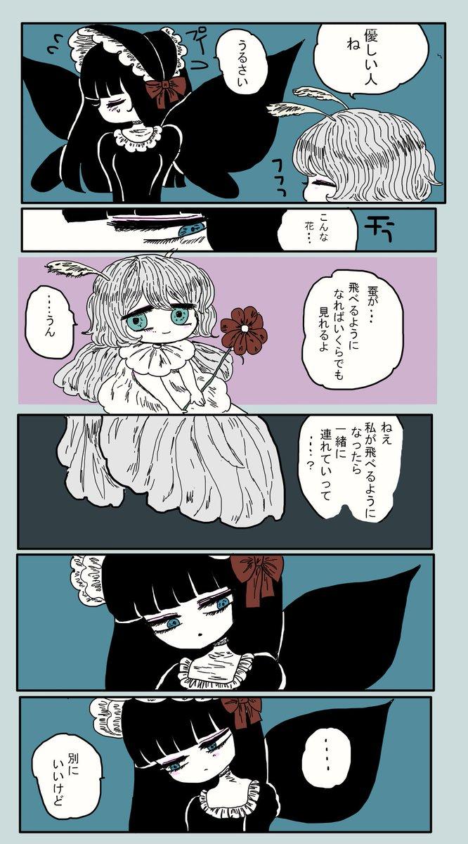 f:id:seiyukenkyujo:20201216013751j:plain