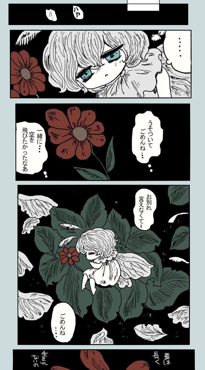 f:id:seiyukenkyujo:20201216013927j:plain