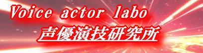 f:id:seiyukenkyujo:20210101033449j:plain