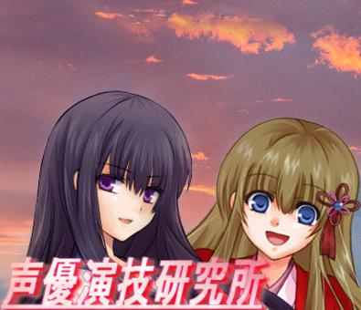 f:id:seiyukenkyujo:20210119051852p:plain