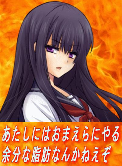 f:id:seiyukenkyujo:20210330132824p:plain