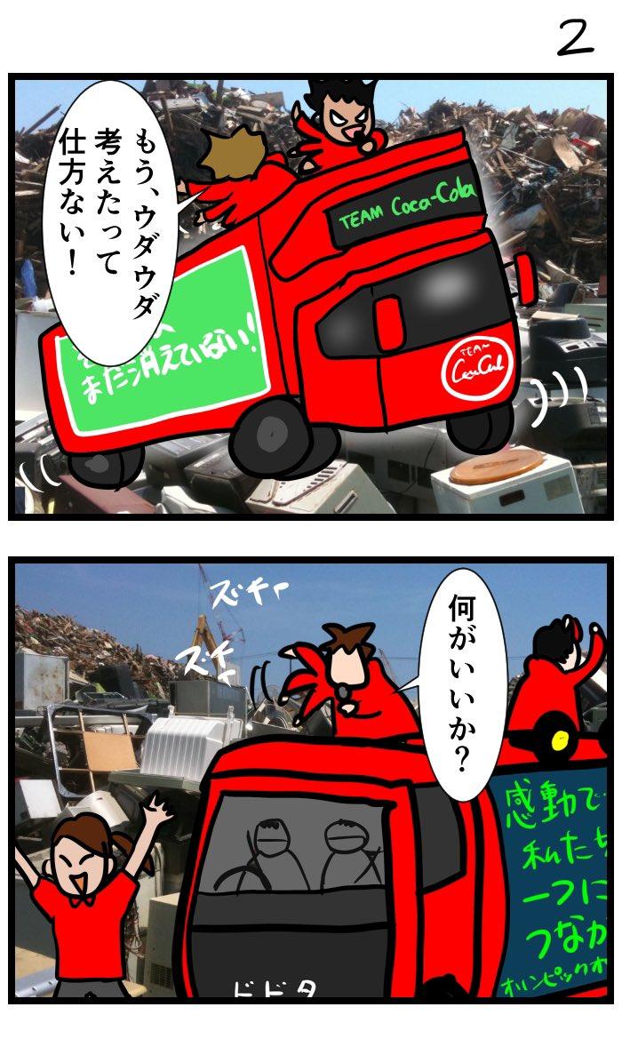 f:id:seiyukenkyujo:20210411144921j:plain