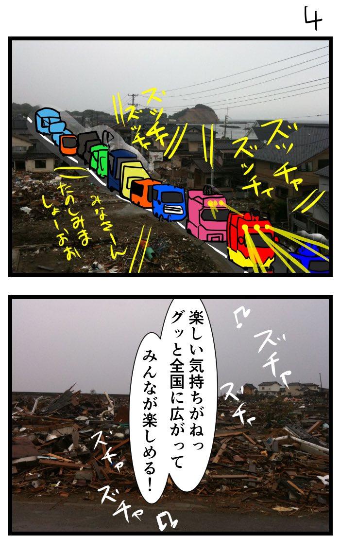 f:id:seiyukenkyujo:20210411145003j:plain