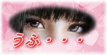f:id:seiyukenkyujo:20210414193619j:plain
