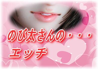 f:id:seiyukenkyujo:20210414193647j:plain