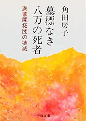 f:id:seiyukenkyujo:20210424002926p:plain