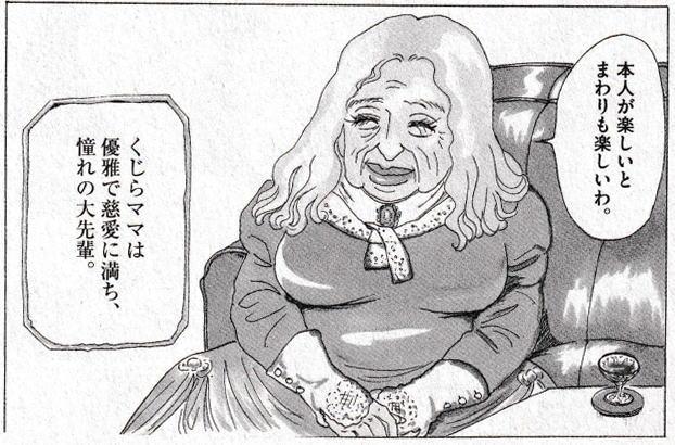 f:id:seiyukenkyujo:20210505235909j:plain