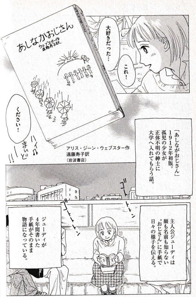 f:id:seiyukenkyujo:20210506001050j:plain