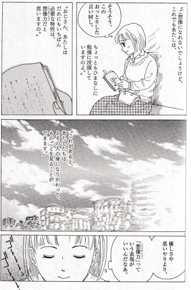 f:id:seiyukenkyujo:20210506001143j:plain