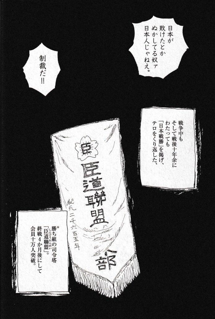 f:id:seiyukenkyujo:20210506073358j:plain