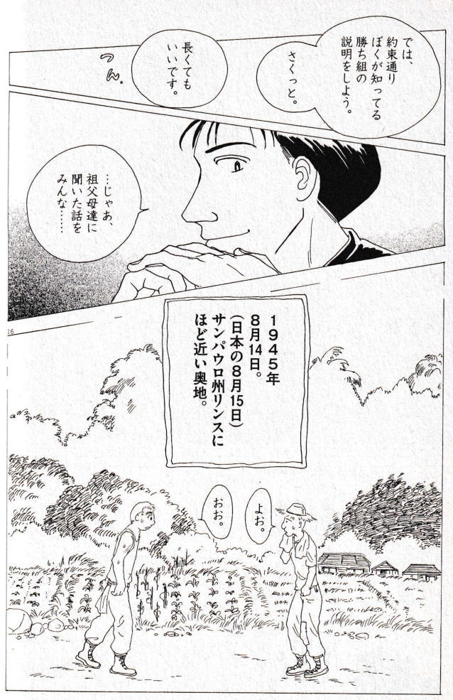 f:id:seiyukenkyujo:20210506110130j:plain